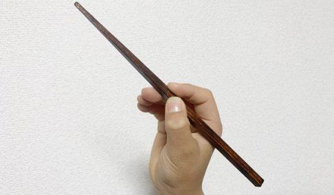 子どもの箸の持ち方