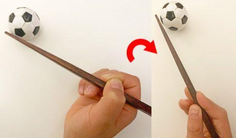 箸の練習方法