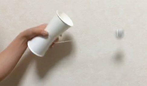 紙コップけん玉