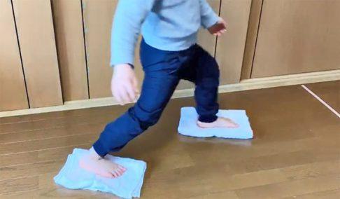 雑巾スケート