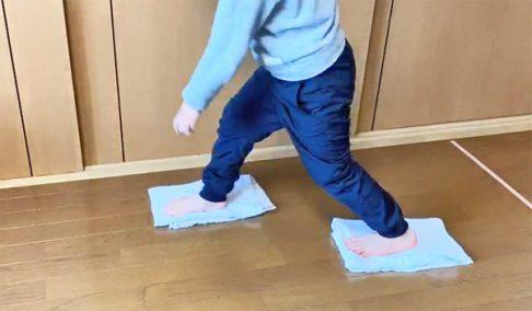 雑巾スケート遊び方