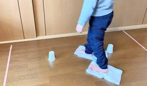 雑巾スケート橋遊び方