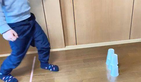 雑巾スケート楽しめる方法