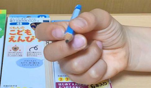 六角の鉛筆